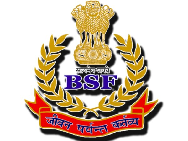 Lates BSF recruitment 2020