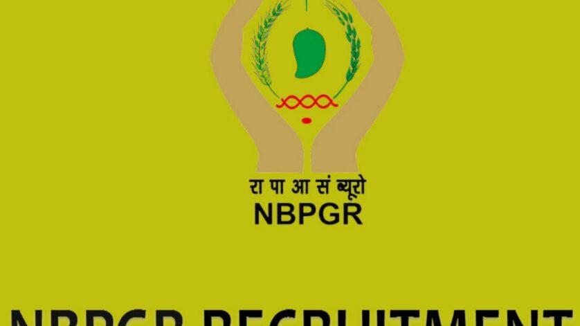 Latest NBPGR recruitment