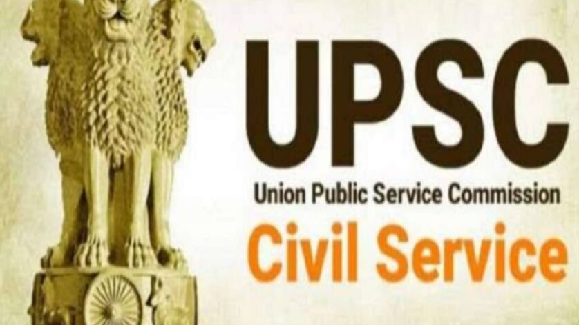 UPSC recruitment 2020