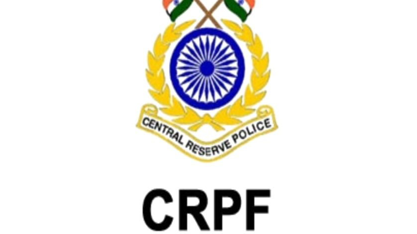 Latest CRPF recruitment