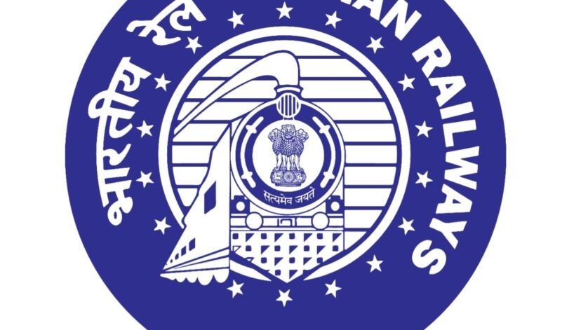 Latest Indian Railway recruitment 2020