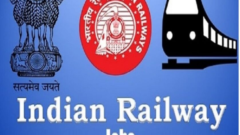 Latest Central railway recruitment