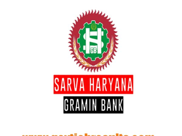 sarva gramin bank recruitment