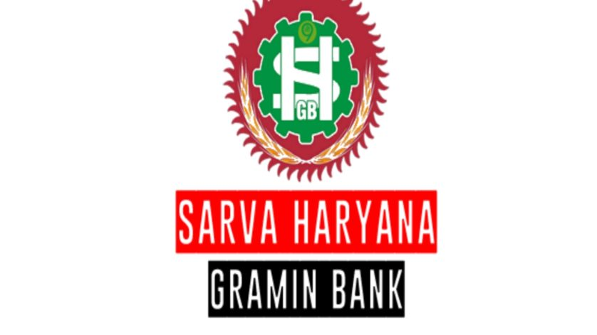 sarva gramin bank recruitment