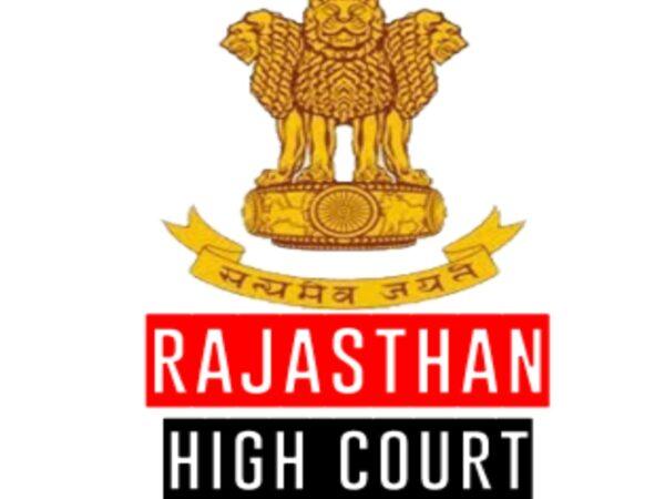 Rajasthan High Court Recruitment