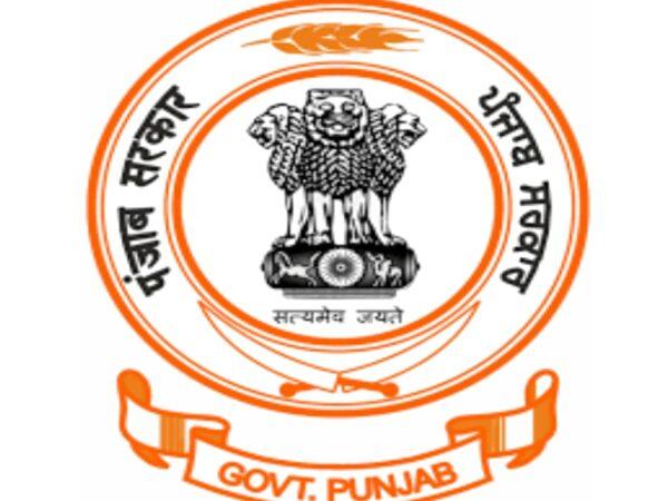 Latest Jobs in Punjab