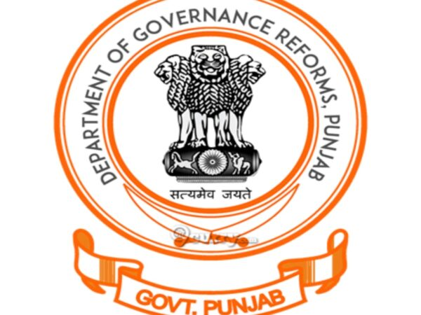 DGR Punjab Recruitment