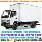 Sport One Trading LLC