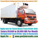 Tirupati Motors
