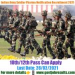 Indian Army Job Soldier Pharma Vacancy Notification Recruitment 2021