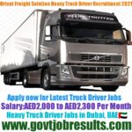 Orient Freight Solution