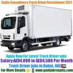Sadia Consultancy