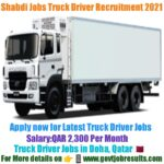 Shabdi Jobs