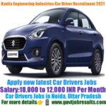 Kavita Engineering Industries Pvt Ltd