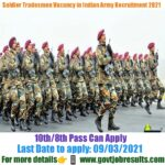 Indian Army Recruitment 2021-22