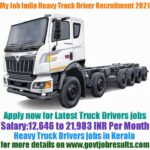 My Job India