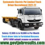 Systemic Electric Pvt Ltd