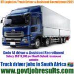 DT logistics
