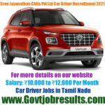 Sree Jayanathan Chits Pvt Ltd