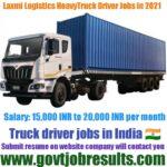 Laxmi Logistics