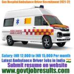 Sun Hospital Pvt Ltd