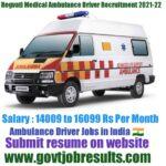 Revathi Medical Ambulance Driver Recruitment 2021-22