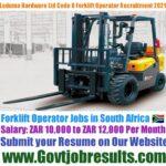 Laduma Hardware and Bricks Pvt Ltd