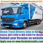 Ali Yaqoob Trading Co LLC